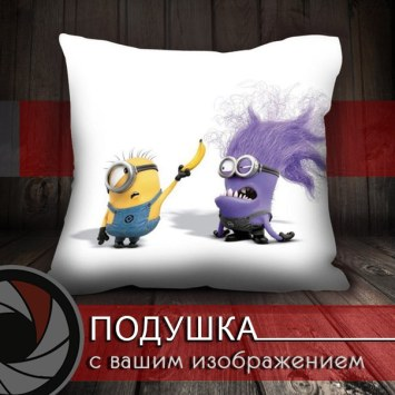 Фото на подушке