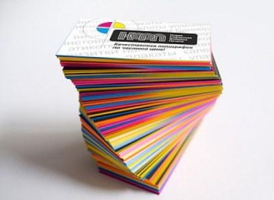 Печать визиток в Подольске